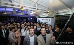 ShanghaiMasters2017LaunchDay-3
