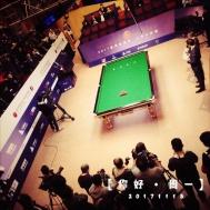 ShanghaiMasters2017OpeningCeremony