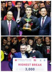 ShanghaiMasters2017ROSWinner-7