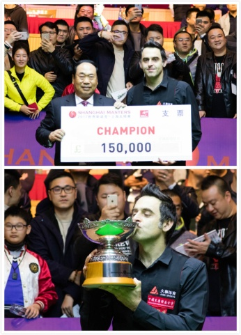 ShanghaiMasters2017ROSWinner-8
