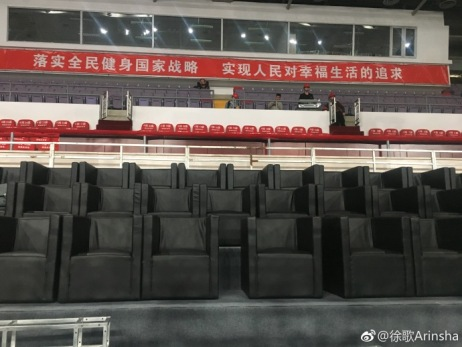 ChinaOpen2018AtVenue-4