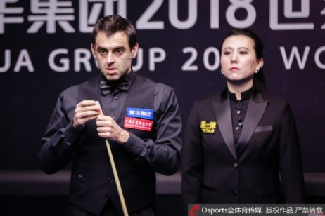 ChinaOpen2018ROSL64-10