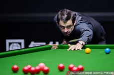 ChinaOpen2018ROSL64-11