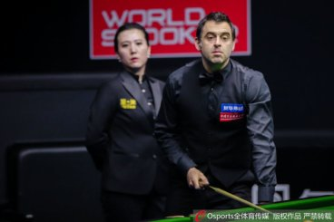 ChinaOpen2018ROSL64-9