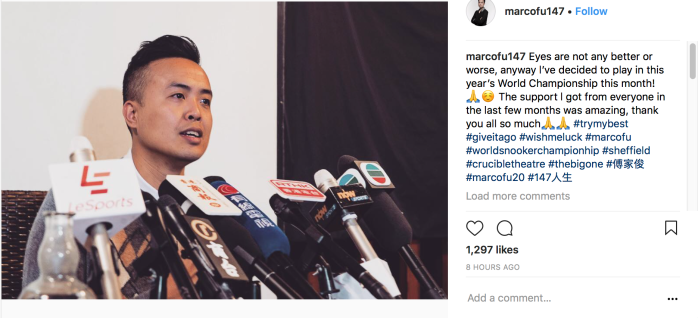 Marco Fu announcement