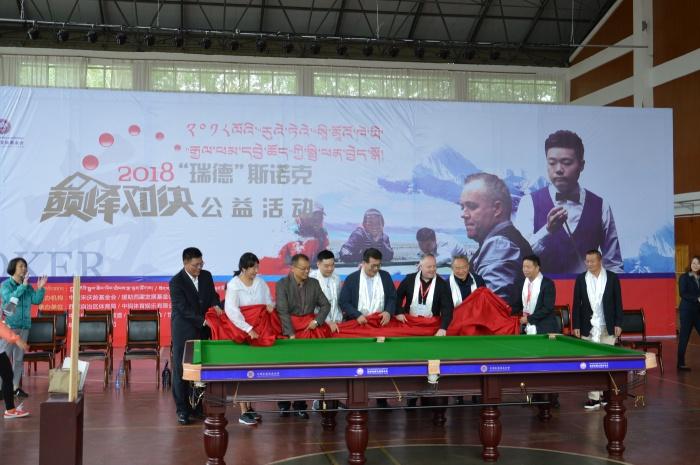 Ding - Higgins Tibet 2018