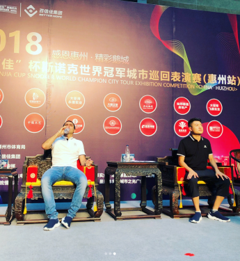 HongKongExhoJune 2018-12