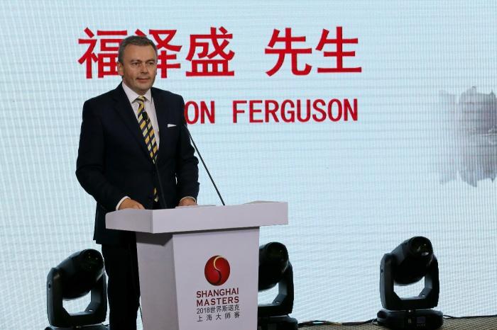 Shanghai 2018  Launch 1