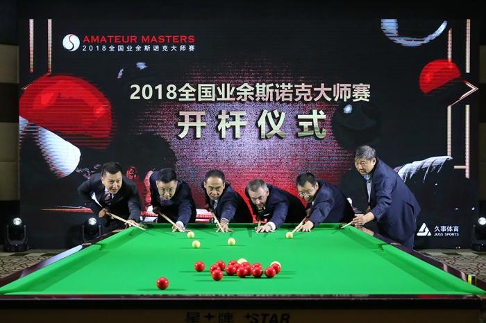 Shanghai 2018 Launch 3