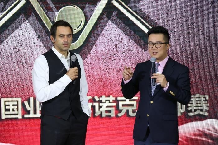 Shanghai 2018 Launch 4