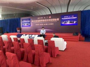 ChinaChamps2018RedCarpet-15