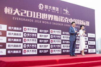 ChinaChamps2018RedCarpet-17