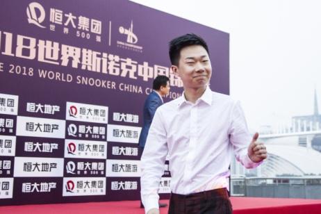 ChinaChamps2018RedCarpet-19