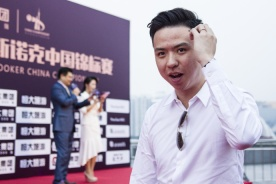 ChinaChamps2018RedCarpet-20
