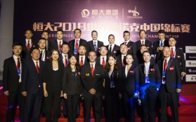 ChinaChamps2018RedCarpet-22