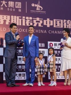 ChinaChamps2018RedCarpet-24