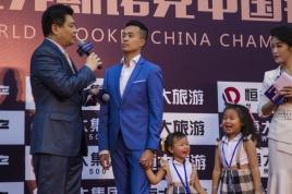 ChinaChamps2018RedCarpet-26