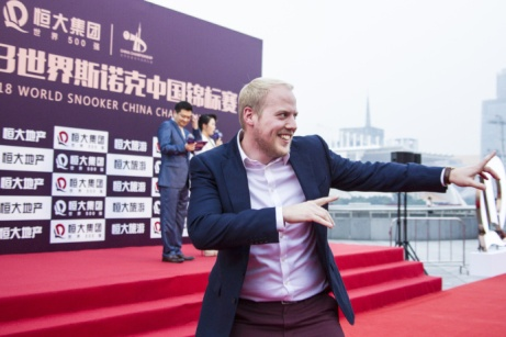 ChinaChamps2018RedCarpet-33