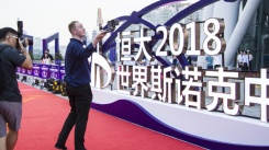 ChinaChamps2018RedCarpet-38