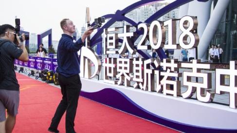 ChinaChamps2018RedCarpet-38