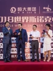 ChinaChamps2018RedCarpet-44