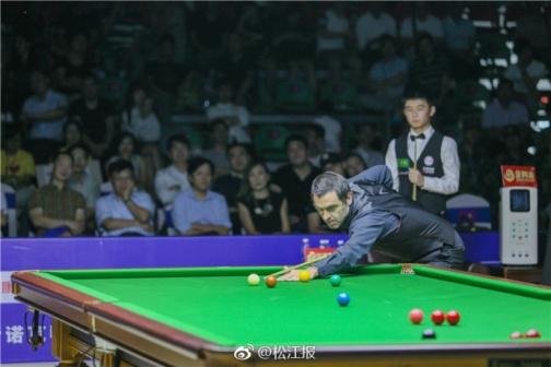 Shanghai Masters 2018 - 05.09.2018 - 10