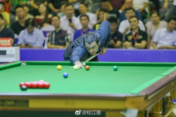 Shanghai Masters 2018 - 05.09.2018 - 11