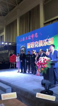 Shanghai Masters 2018 - 05.09.2018 -6