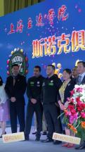 Shanghai Masters 2018 - 05.09.2018 -7