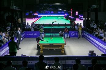 Shanghai Masters 2018 - 05.09.2018 - 8