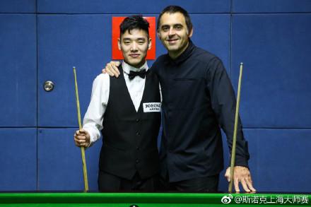 Shanghai Masters 2018 - 09.09.2018 - coaching - 10