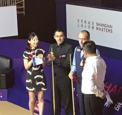Shanghai Masters 2018 - 09.09.2018 - coaching - 14.pg
