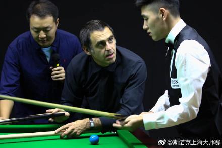 Shanghai Masters 2018 - 09.09.2018 - coaching - 7