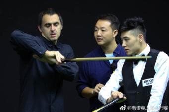 Shanghai Masters 2018 - 09.09.2018 - coaching - 8