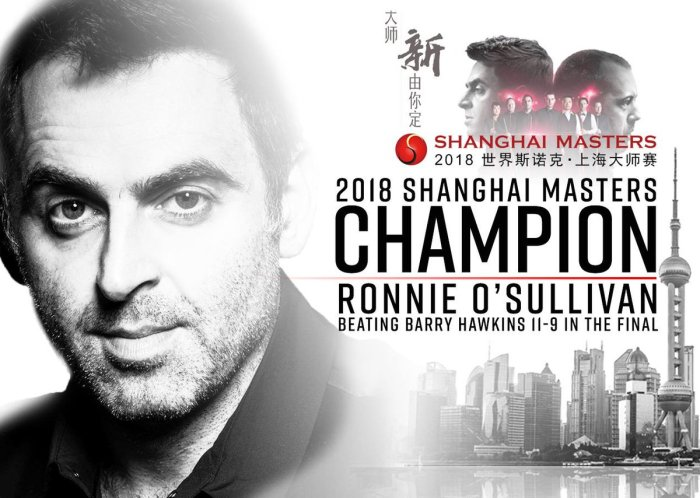 Shanghai Masters 2018-ROSChampion