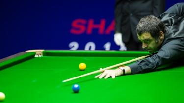 Shanghai Masters 2018-ROSSF-5