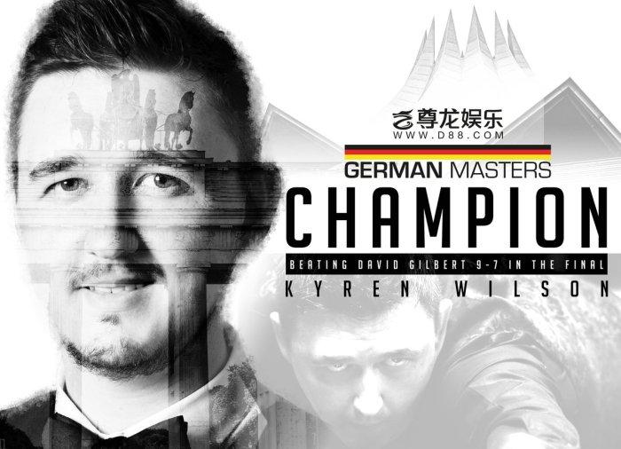 Kyren Wilson German Masters 2019 Winner