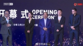 ChinaOpen2019Opening-1