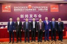 ChinaOpen2019PressDay-1