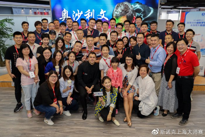Shanhai Masters 2019 Launch