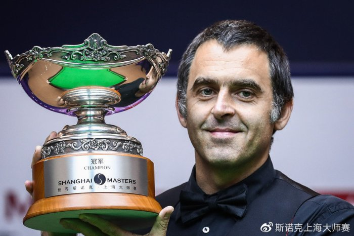 Shanghai Masters 2019 Launch