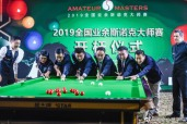 Shanghai2019Launch-10