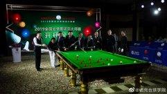 Shanghai2019Launch-16