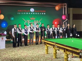 Shanghai2019Launch-3