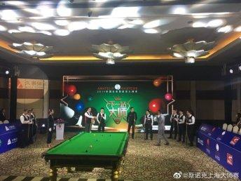 Shanghai2019Launch-4