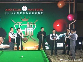 Shanghai2019Launch-5