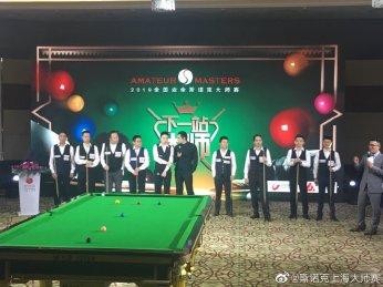 Shanghai2019Launch-6
