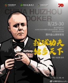 Huizou2019-Higgins