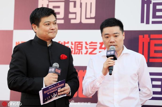 ChinaChampionship2019-Opening-29