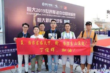 ChinaChampionship2019-Opening-42